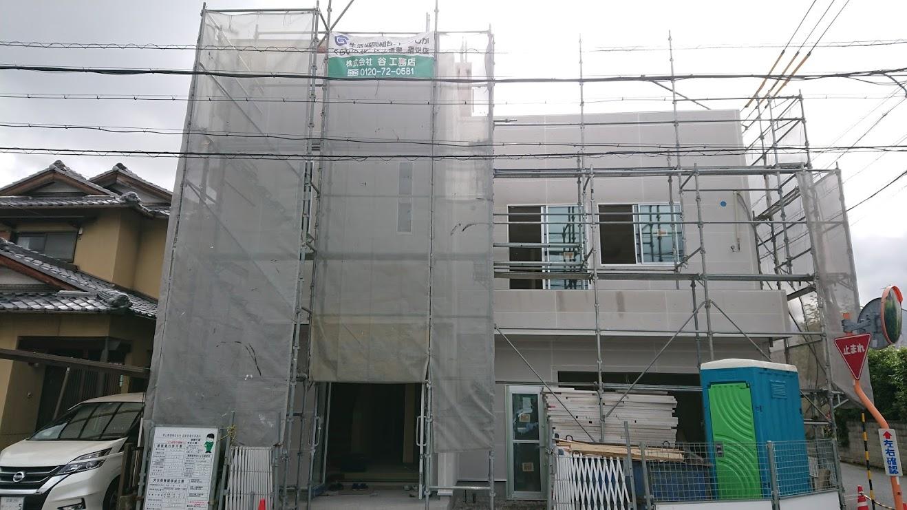 事務所・新築工事